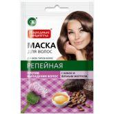 FITO MASKA ŁOPIANOWA Z KAKAO 30ML